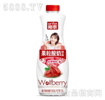 椰泰果粒酸奶红枣枸杞味1.25L