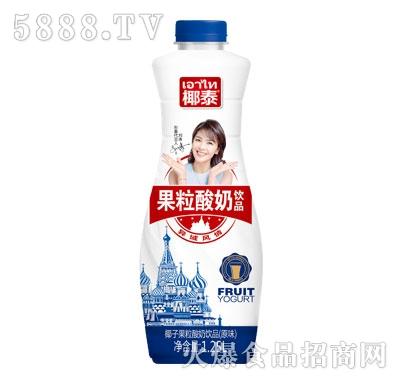 椰泰果粒酸奶原味1.25L