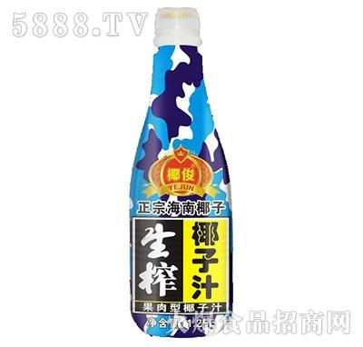 椰俊生榨椰子汁1.25L