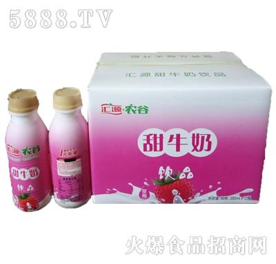 汇源农谷草莓味甜牛奶饮品