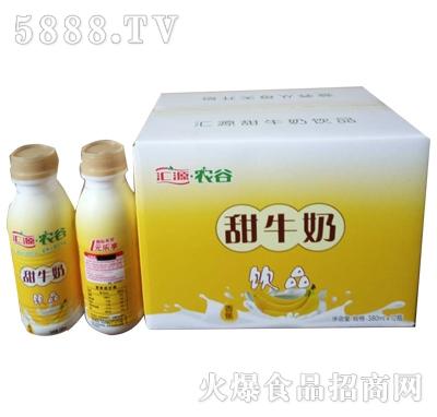 汇源农谷香蕉味甜牛奶饮品