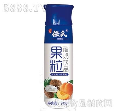 徽氏果粒酸奶饮品280g