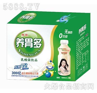 畅饮养胃多乳酸菌饮品1000mlx8瓶