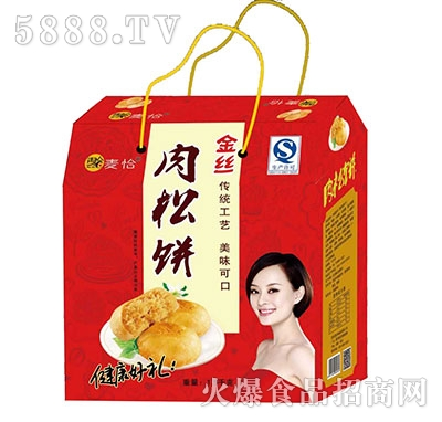 麦恰金丝肉松饼1.5千克