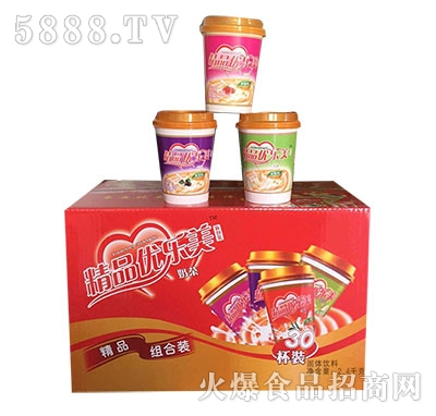 新品优乐美奶茶产品图