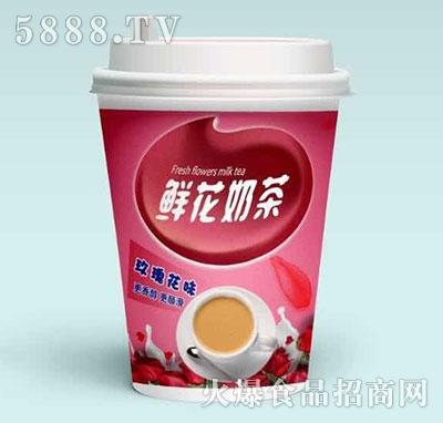 鲜花奶茶玫瑰花味产品图