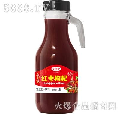 令德堂红枣枸杞复合果汁1.5L产品图