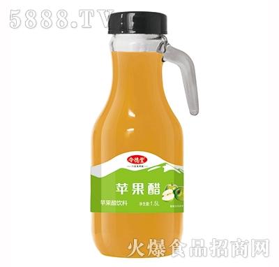 令德堂苹果醋1.5L手柄产品图
