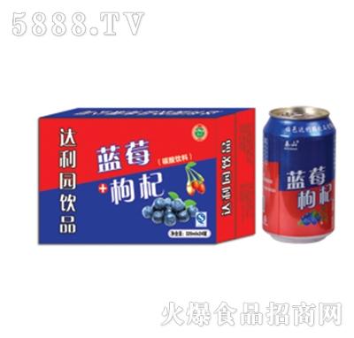 达利园饮品蓝莓枸杞果汁饮料箱装