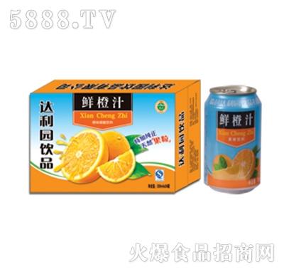 达利园饮品鲜橙汁果汁饮料箱装