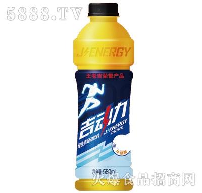吉动力维生素运动饮料580ml