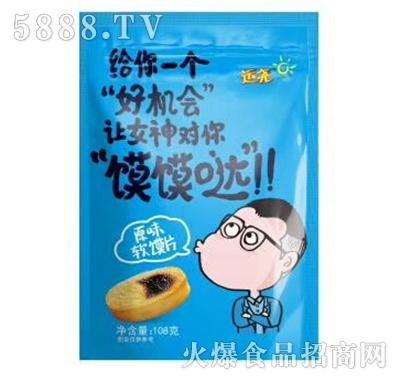 运尧软馍片原麻味108克
