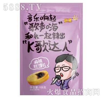 运尧软馍片麻辣味108克