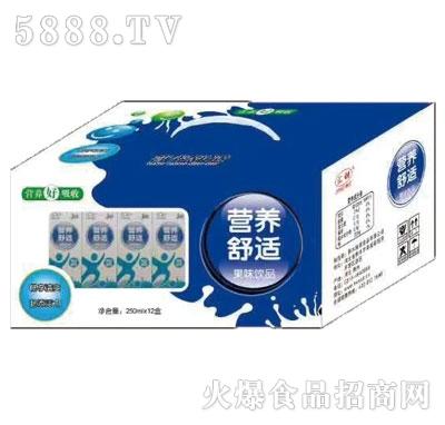 营养舒适果味饮品250mlx12盒