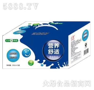 营养舒适果味饮品250mlx12盒箱装