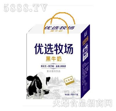 优选牧场无蔗糖黑牛奶250mlx12盒礼品装