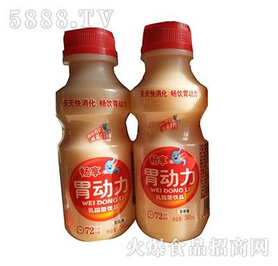 畅享胃动力乳酸菌草莓味340ml