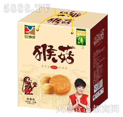 三淮坊米猴菇