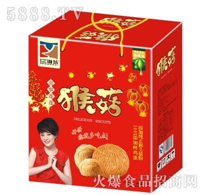三淮坊红猴菇