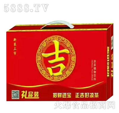 正吉凉茶植物饮料(礼盒)