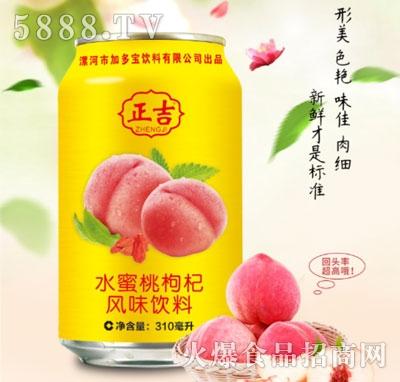 正吉水蜜桃枸杞风味饮料310ml