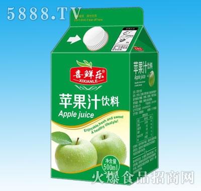 喜鲜乐苹果汁饮料500ml