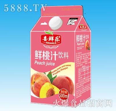 喜鲜乐鲜桃汁饮料500ml