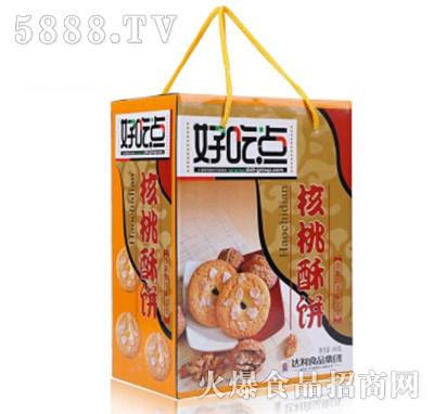 好吃点酥饼800g礼盒核桃酥饼