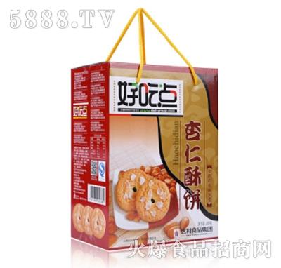 好吃点酥饼800g礼盒杏仁酥饼