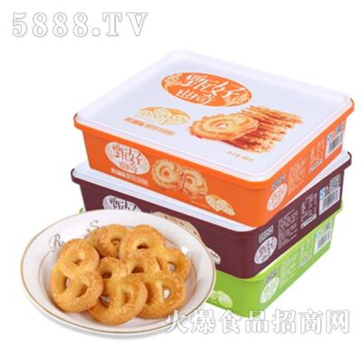 甄好曲奇饼干400gx3盒装