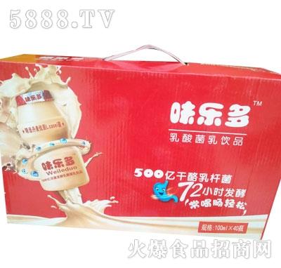 味乐多乳酸菌乳饮品
