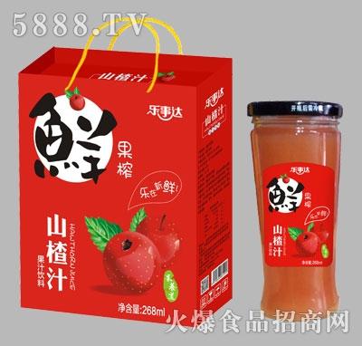 乐事达山楂汁饮料268mlX8