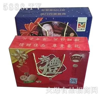 """三淮坊""""礼""""字盒饼干对比欧式皇家曲奇礼品装"""