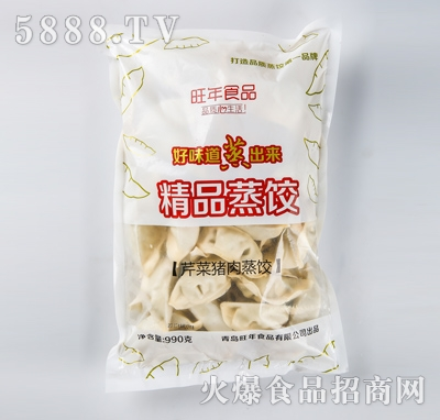 芹菜猪肉蒸饺
