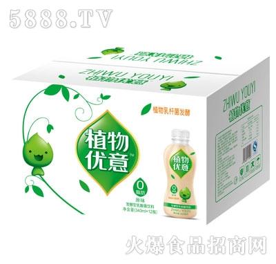 植物优意发酵型乳酸菌饮料340mlX12