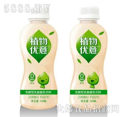 植物优意发酵型乳酸菌饮料340ml