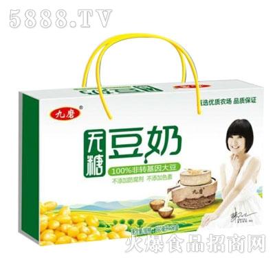 九磨无糖豆奶(礼盒)