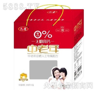 九磨无糖高钙中老年饮品(礼盒装)