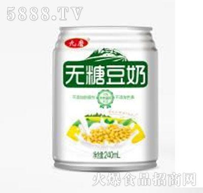 九磨无糖豆奶240ml