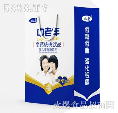 九磨中老年高钙核桃饮品(袋)