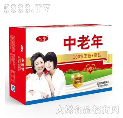 九磨中老年复合蛋白饮料(箱)