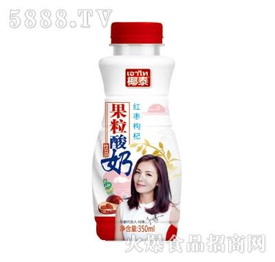 椰泰红枣枸杞果粒酸奶350ml