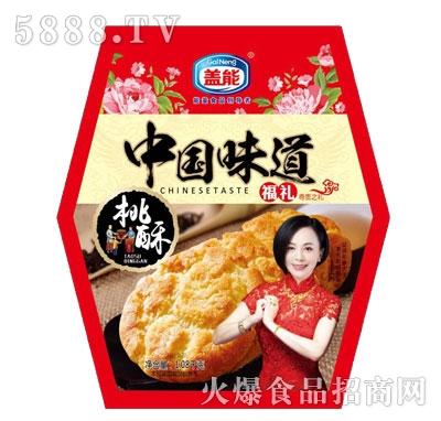 盖能中国味道桃酥1.08kg