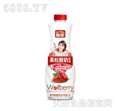 椰泰枸杞红枣果粒酸奶1.25L