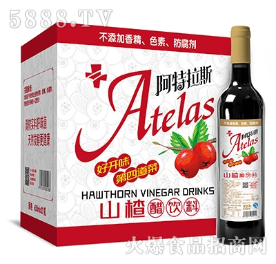 阿特拉斯山楂醋