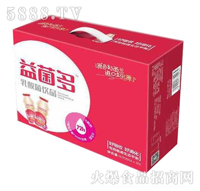 益菌多乳酸菌饮品原味100mlx30瓶