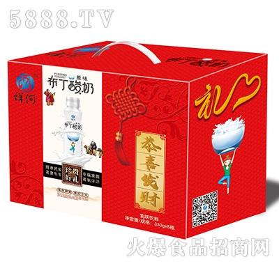洋河布丁酸奶330mlx8瓶