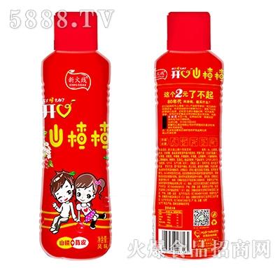 新火线山楂楂果汁1.25L