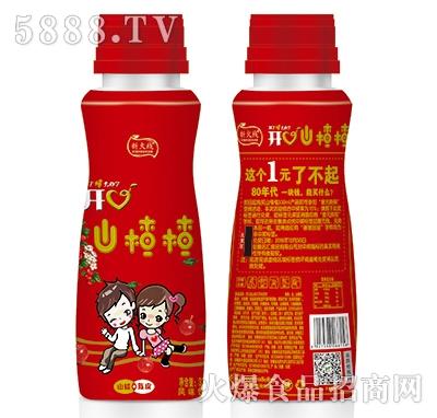 新火线山楂楂果汁330ml