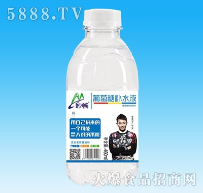 妙畅葡萄糖补水液瓶装460ml